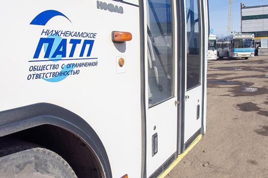 «Явсе уже, приехал»: единственный перевозчик Нижнекамска обещает транспортный коллапс