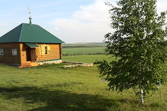 Биек Тау – Иске Казан (Высокая Гора – Старая Казань)
