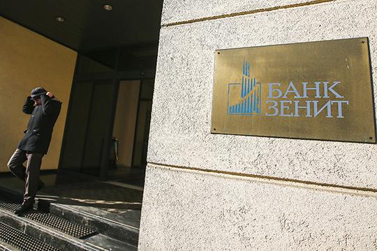 ООО «ПВК «Ак Барс» требует с Губайдуллина 215,1 млн рублей, ПАО «Банк «Зенит» — 81,67 млн рублей