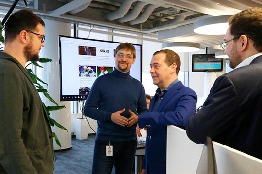 Медведев заявил об отсутствии планов регулировать Рунет