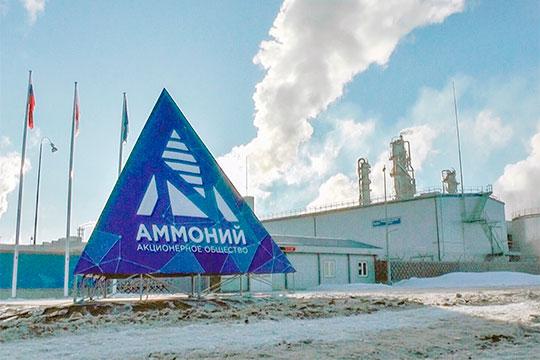 Долг «Аммония» перед основным кредитором ВЭБом составляет около 100 млрд руб.