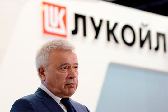 Алекперов или Мельниченко: кому ВЭБ сосватает «Аммоний»?
