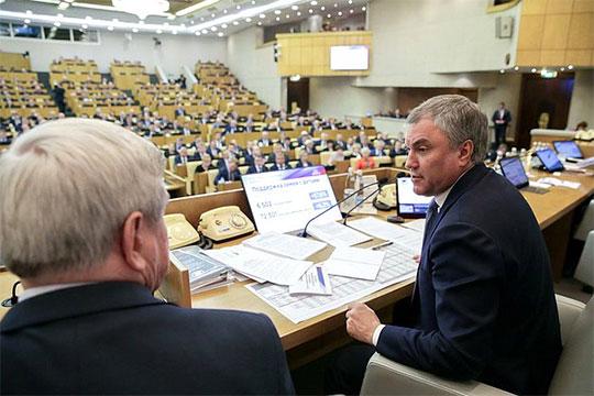 Зашел разговор о законопроекте о нестационарной торговле, который активно обсуждался и в Татарстане. Удивил Вячеслав Володин (справа), заявивший, что документ «неожиданно» отозвало правительство