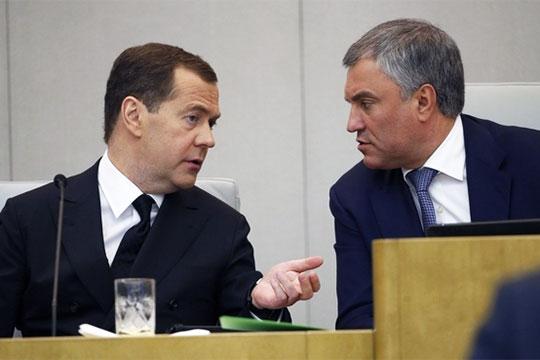 Дмитрий Медведев вГосдуме: «русский крест», раскулачивание автостраховщиков иновый КоАП