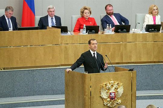 Премьер-министр России Дмитрий Медведев накануне держал очередной ответ перед депутатами Госдумы. «Марафон» длился около четырех часов