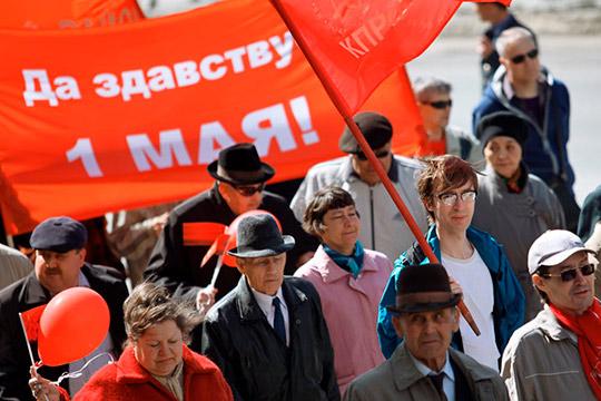 «Единение трудящихся под мудрым руководством капиталистической партии? Это бред!»