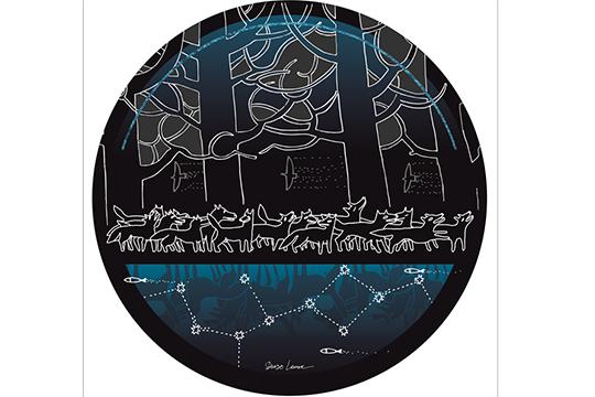 Темный лес/Кара урман, стекло