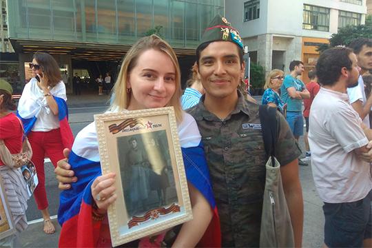 «Бессмертный полк» вСан-Паулу: куда идут русские бразильцы?