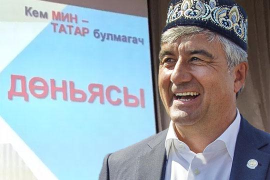 Василь Шайхразиев: «Наша задача– объединять ипоощрять все 8 миллионов татар»