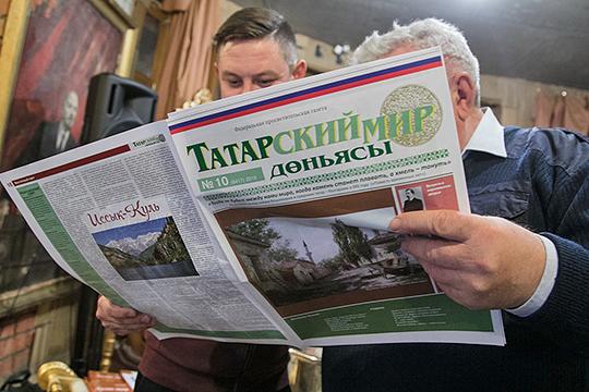 «Всего в мире порядка 8-ми миллионов татар. Может быть, татар на самом-то деле больше, только вопрос, кто как себя записал, особенно в смешанных семьях»