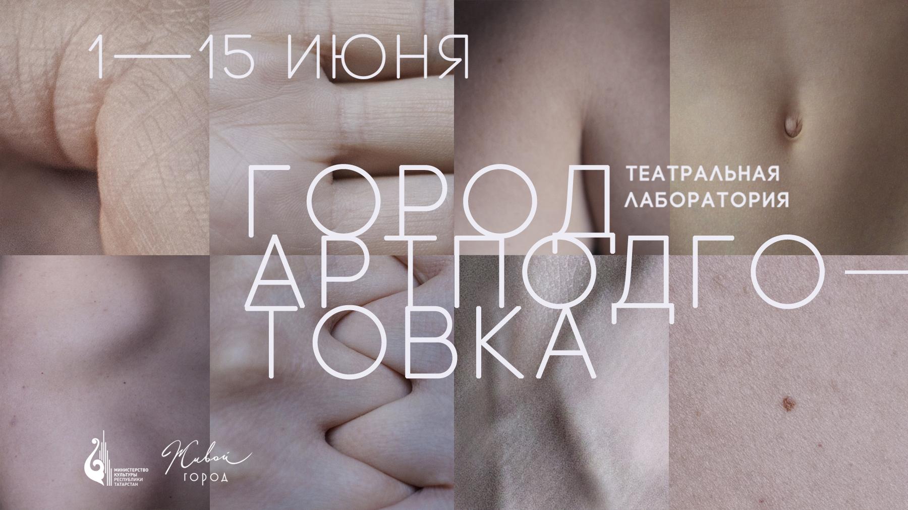 ОтРозы Хайруллиной и«147 свиданий» доАбдуллы Алиша и«Повелителей кур»