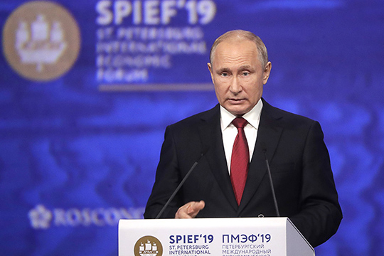 Тему привлекательности российской экономики для инвесторовнеобошел сторонойВладимир Путин