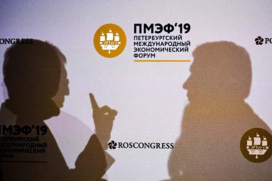 Санкт-Петербургский международный экономический форум — серьезное иважное мероприятие, призванное всячески показать ведущую роль России среди мировых экономических держав