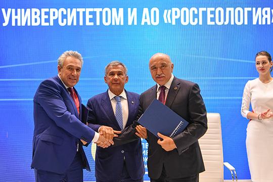 Для Росгеологии кадры будет готовить Казанский федеральный университет