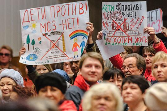 В преддверии прямой линии активизировались и противники строительства мусоросжигательного завода в Осиново
