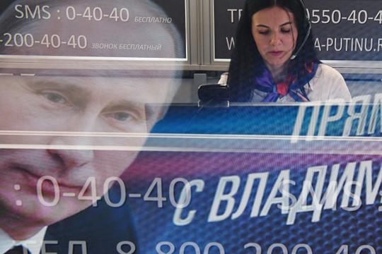 «Наша телеграмма из трех слов – «SOS, дом, Путин»: о чем пишет Татарстан на прямую линию?
