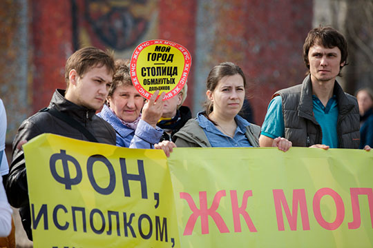 В Татарстане масса желающих донести свои проблемы до президента. Традиционно сильна группа вкладчиков банков и дольщиков