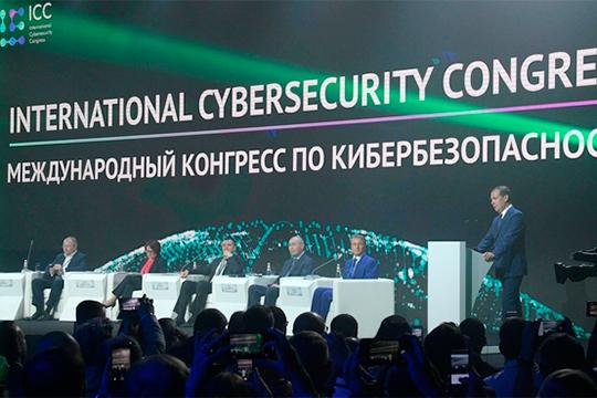 Веса мероприятию придал визитДмитрия Медведева, который пусть изаскочил всего лишь нанесколько минут пленарной сессии, тем неменее дал всем понять— для России новые технологии икибербезопасность непустой звук