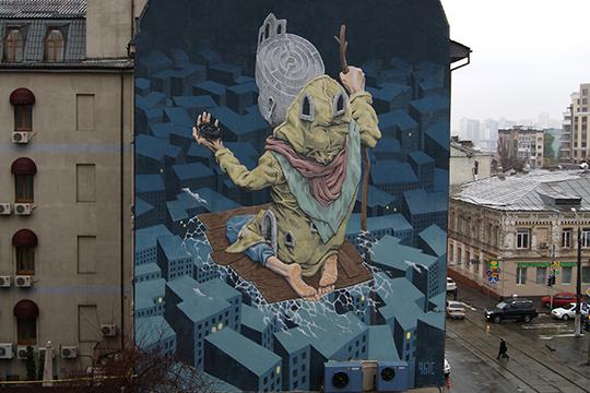 Лабиринт. Киев, Украина