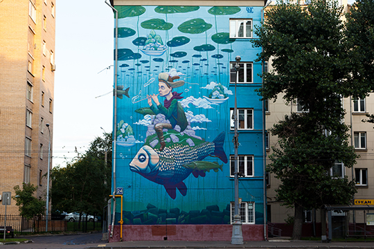 «Неспешное путешествие». Москва