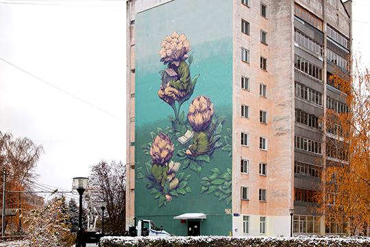 Расцвет. Нижний Новгород