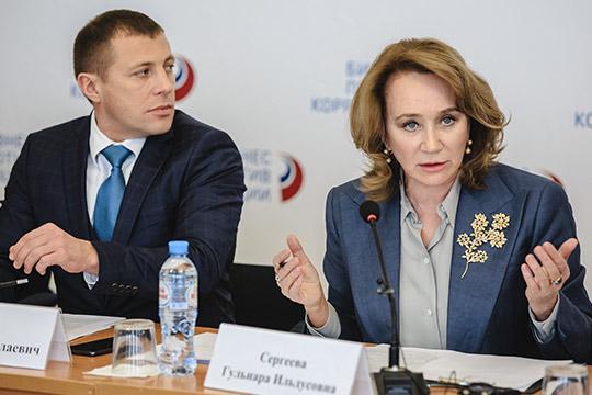 Гульнара Сергеева иВладимир Циома