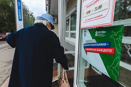 Казань перед выборами: средний класс проел запасы, нопротестовать несобирается
