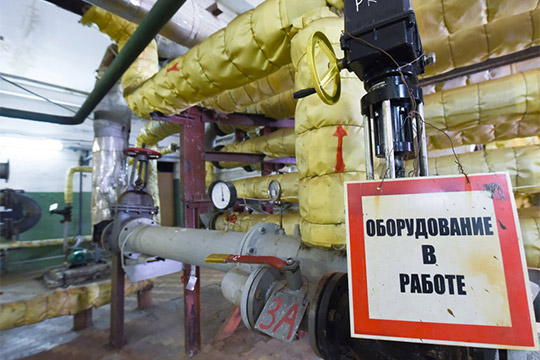 Нареконструкцию 7 котельных иЦТП необходимо 136млн рублей