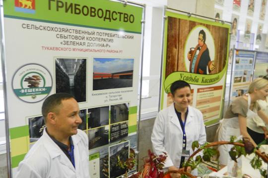 Тукаевский район был выбран для проведения совещания неслучайно: онлидер попроизводству валовой сельскохозяйственной продукции— порядка 15% отпроизведенного вТатарстане