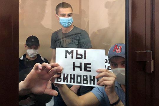 Сплакатом «Мыневиновны»: «Новотатарские» получили 45 лет закрышевание центра Казани