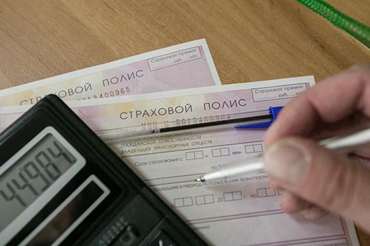 Инвентаризация выявила недостачу более 48 тысяч бланков ОСАГО