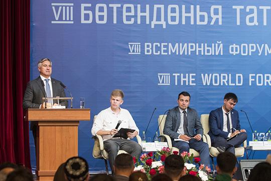 Всемирный форум татарской молодежи сформировался и действует под эгидой всемирного конгресса татар и, наверное, стал одним из самых его успешных проектов