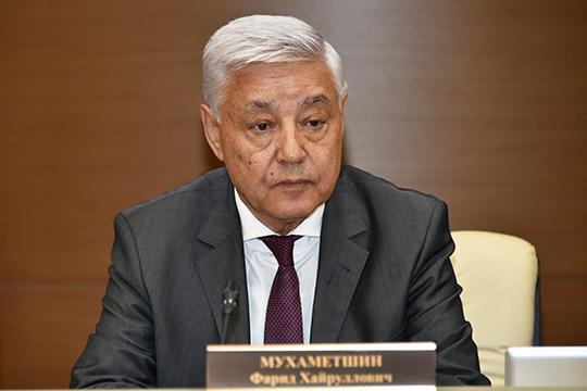 Фарид Мухаметшин не упустил возможность выкатить правительству пожелания вновь избранных депутатов, исходя из тех наказов, которые они получили в ходе избирательной кампании