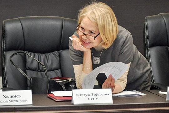 Ушла в тень от общественных вопросов экс-ректор НГПУ Файруза Мустафина (на фото), место которой заняла в вузе Альфинур Галиакберова