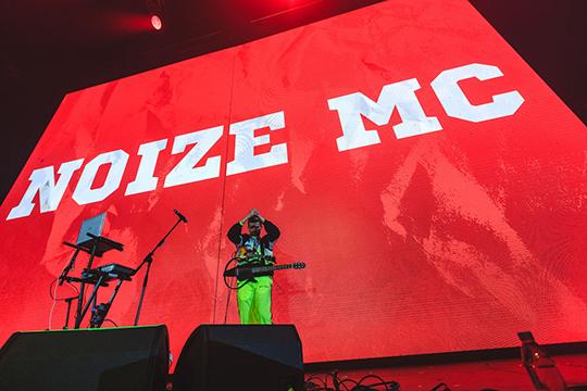 Наконец сцена закрылась, и на фоне надписи со своим псевдонимом на сцену вышел Noize MC.