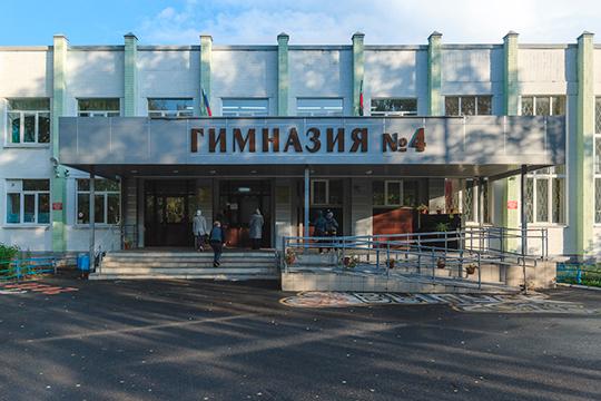 В гимназии появилось четыре музея, проводятся совместные уроки с поэтом Ренатом Харисом и Альфией Айдарской — дочерью Сары Садыковой