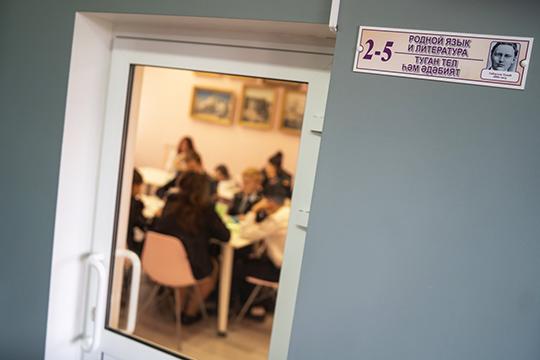 «Классные руководители должны стать ребенку опорой, а для этого им нужно каждый день работать с каждым педагогом»