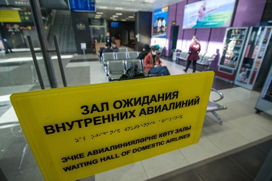 Что касается глубинных российских направлений, тотрадиционно немало маршрутов предлагает «ЮВТ Аэро»