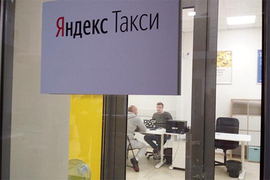 На днях бастующие водители отправили руководству ООО «Яндекс такси» письмо-ультиматум