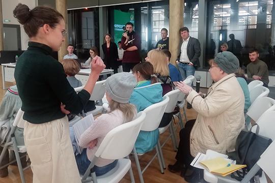 Быть или не быть в парке Урицкого колесу обозрения, обсуждали вчера на публичных слушаниях в КЦ «Московский»