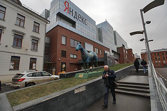 «Зачастую налоговая нагрузка нароссийские компании больше, чем намеждународные, которые работают вРоссии. Условно «Яндекс» вРоссии платит больше налогов, чем Google стойже рекламы»