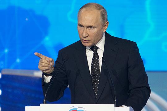 «Россия, разными способами и в силу разных обстоятельств вернула себе заметные позиции в мире. Это не сверхдержава, но одна из наиболее заметных и наиболее дееспособных в стратегическом плане стран»