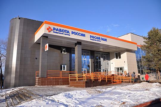 На преобразование бывшего центра занятости населения в кадровый центр «Работа России» республика потратила 37 млн рублей