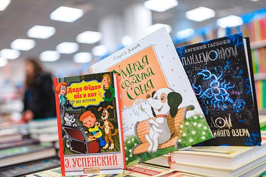 Появлению в топе классики детской литературы от ушедшего из жизни в прошлом году Эдуарда Успенского можно только порадоваться