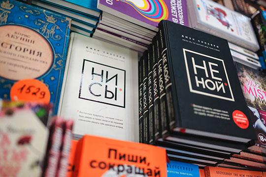 Издатели «НИ СЫ» утыерждают, что благодаря книге Джен Синсеро один миллион человек получили «волшебный пинок», заставивший их действовать