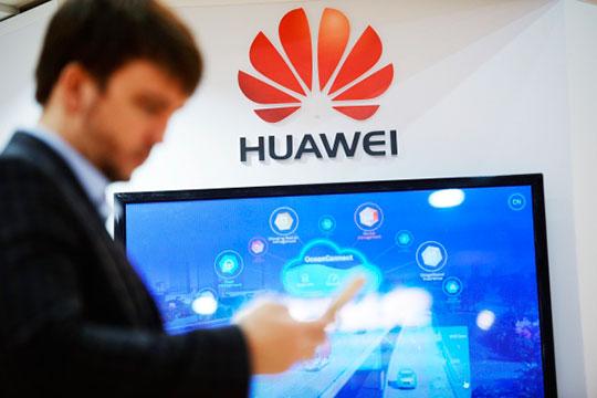 «Начинается конфликт США икитайской компании Huawei, это дело прямо ложится втренд торговой войны»
