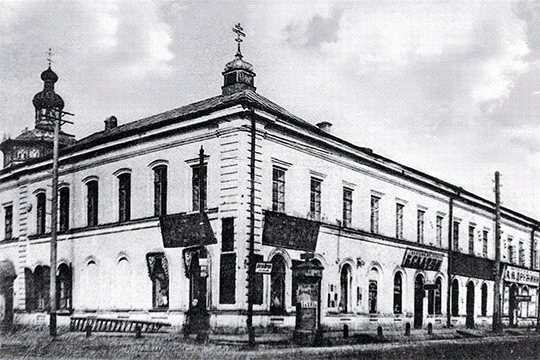 «Казанская академия претерпевала разные этапы в своей истории. Период ее относительного расцвета пришелся на последнюю треть ХIX-го — начала ХХ веков, после чего она разделила участь всех высших учебных заведений Церкви, закрытых в 1920-е»