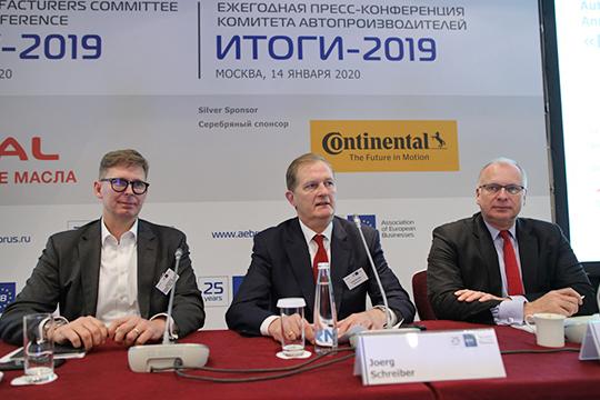 На ежегодной конференции комитета автопроизводителей отметили падение продаж на рынке легковых авто в России