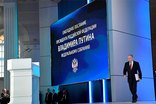 «Владимир Владимирович обозначил, что он-таки согласен, спасибо ему большое, подумать о том, чтобы уйти с поста президента. Очевидно, что он готовит для себя пост председателя Госсовета»