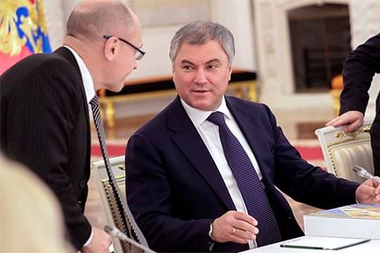 «Они [Кириенко и Володин] оба заинтересованы в том, чтобы в 2021 году победить и победить с разгромным счетом»